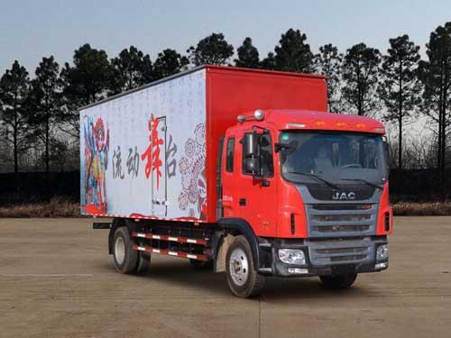 江淮牌HFC5161XWTP3K1A47V型舞台车