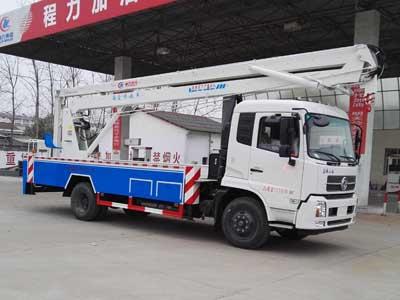 程力威牌CLW5110JGKD5型高空作业车