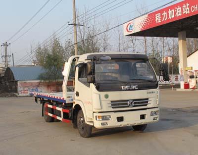 程力威牌CLW5082TQZD5型清障车