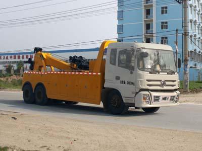 程力威牌CLW5250TQZT5型清障车