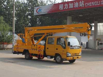 程力威牌CLW5070JGKQ5型高空作业车