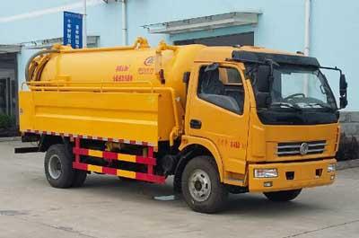 程力威牌CLW5115GQW5型清洗吸污车