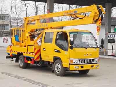 程力威牌CLW5060JGKH5型高空作业车