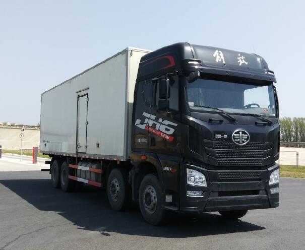 解放牌CA5310XLCP25K2L7T4E5A80型冷藏车