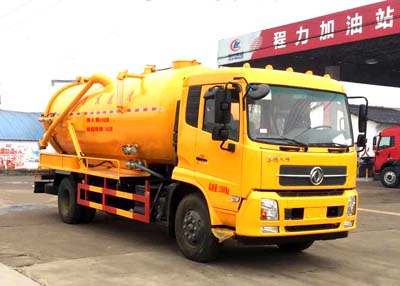 程力威牌CLW5165GQWD5型清洗吸污车