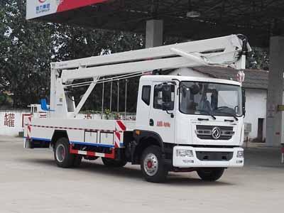 程力威牌CLW5102JGKD5型高空作业车