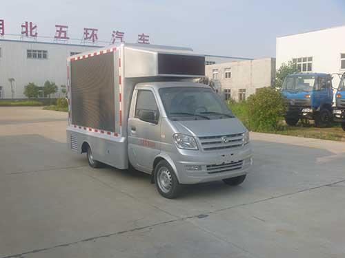 华通牌HCQ5020XXCFJ5型宣传车