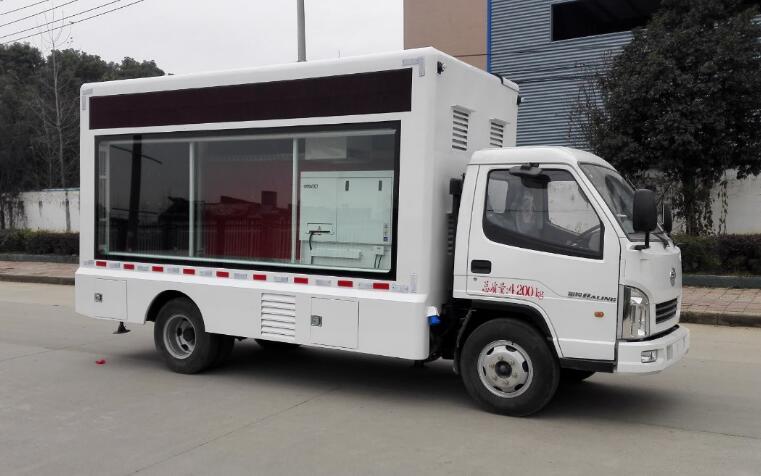大力牌DLQ5040XXCCA5型宣传车