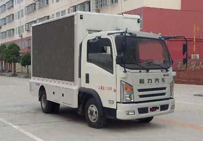 程力威牌CLW5041XXCCL5型宣传车