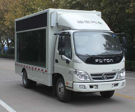 福田牌BJ5043XXC-AA型宣传车