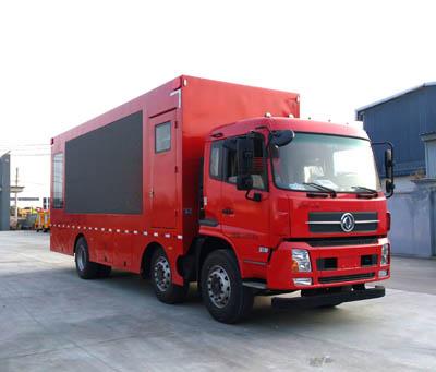 程力威牌CLW5250XXCD5型宣传车