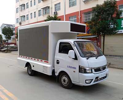 程力威牌CLW5030XXCE5型宣传车